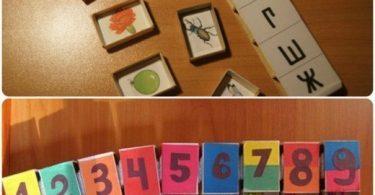 Изучаем цифры, буквы