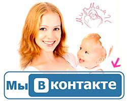 МирМам24 Вконтакте