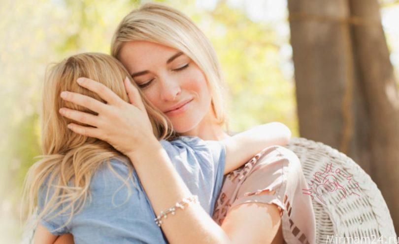 Наши дети - это наши самые важные гости