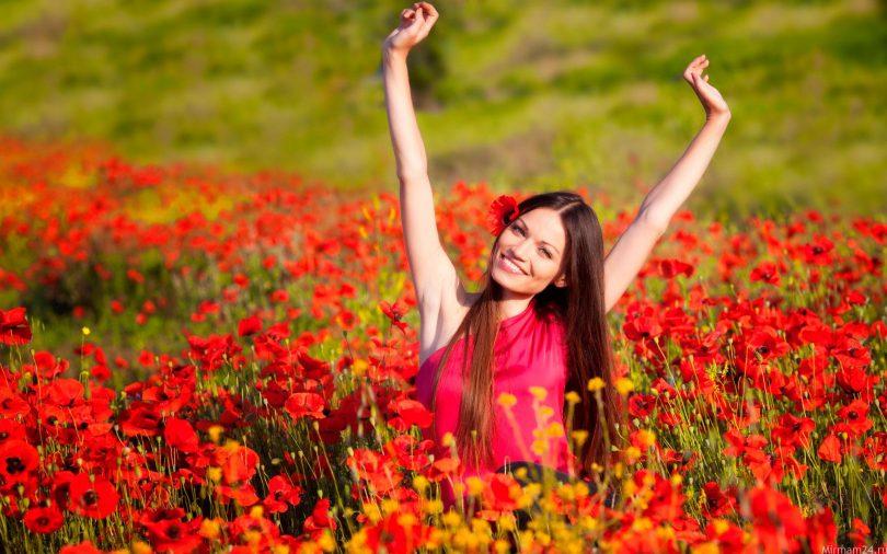 Сияние вашей души - энергия света и любви