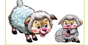 """Картинки для детей """"Овца и ягненок"""""""