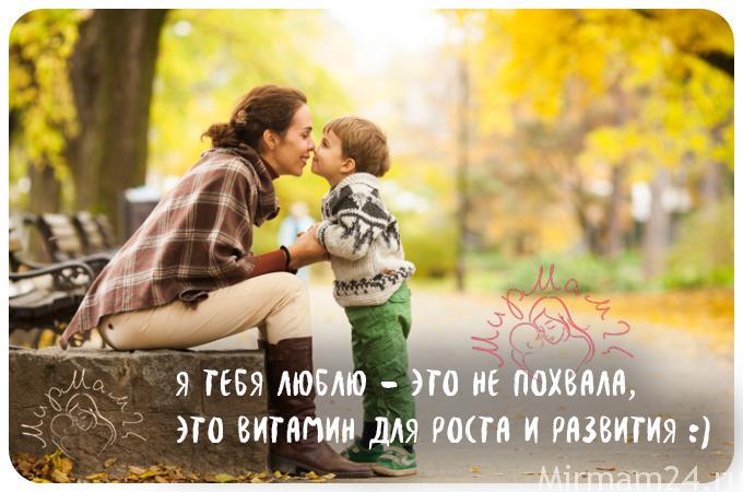 5 ВАЖНЫХ СОВЕТОВ ДЛЯ КАЖДОГО РОДИТЕЛЯ