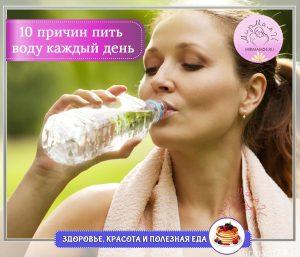 10 причин пить воду каждый день