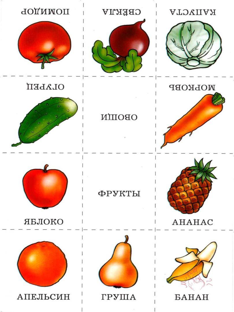 историческую картинки на обобщающие понятия овощи холодных закусок виде